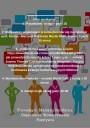 Biznes z pasją - harmonogram